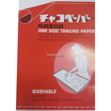 Japan Tracing Paper One Side Carbon- Sewing Tools